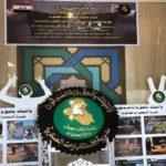 عراق میزبان چهارمین همایش بینالمللی مقابله با تفکرات سنی های تندرو