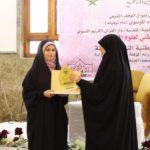 رقابت بانوان عراقی در سومین دوره مسابقات ملی قرآن