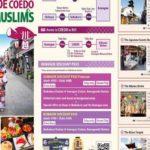 طراحی نقشه راهنمای گردشگران مسلمان در ژاپن