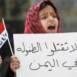 مرگ بیش از 100 هزار کودک یمنی در یک سال