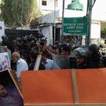 اعتراض فعالان شیعه پاکستان به بیانیه سازمان مبارزه با تروریسم
