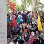 اقدام خصمانه دولت و پلیس ایالت سند علیه تحصن کنندگان شیعه در شهر کراچی پاکستان