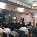 برگزاری سومین گردهمایی بزرگ بینندگان شبکه جهانی امام حسین علیه السلام در اروپا
