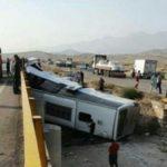 واژگونی اتوبوس زائران کربلا در ایران