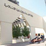 سرکوب شیعیان بحرینی تنها به دلیل بیان اعتقادات