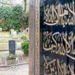 حمله به مسجد و هتک حرمت قرآن در غرب آلمان