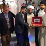 برگزاری جشن توزیع هدایای مرحله سوم از «بزرگ ترین طرح ازدواج جوانان» در عراق