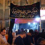 راه اندازی خیمه های پاسخگویی به سؤالات دینی در شهر مقدس کربلا