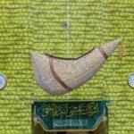 تعویض مَشک نمادین حرم مطهر عباسی