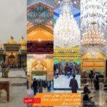 قدردانی سازمان جهانی دیدبان حقوق شیعیان از متولیان عتبات عالیات در عراق