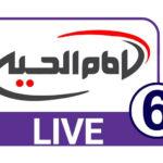 تاسیس شبكه امام حسين علیه السلام LIVE